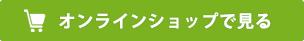blog_btn_2021.jpg