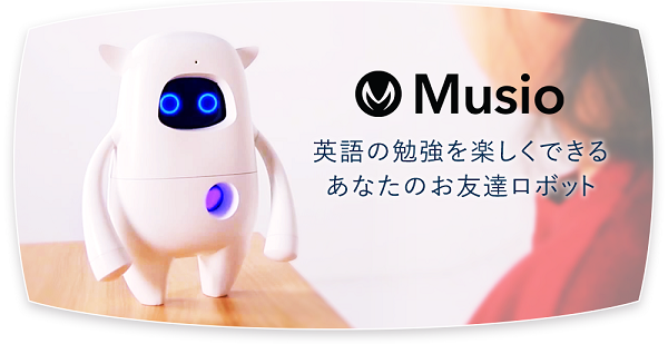 musio_10.png