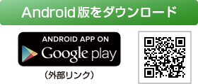 02_googleplay_dl_carnavi.png