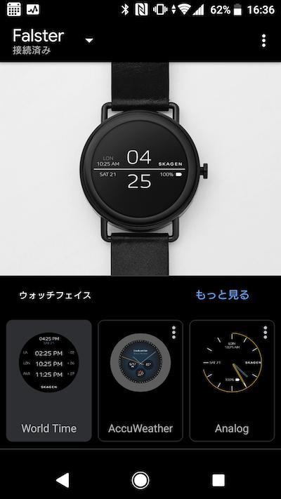 596ee2124e 文字盤は「WearOS by google スマートウォッチ(旧AndroidWear)」からも変更が可能です。
