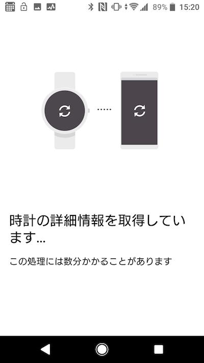 b4ef2e8df3 レビュー】Androidユーザーなら使わないと損!スマートウォッチを1週間 ...