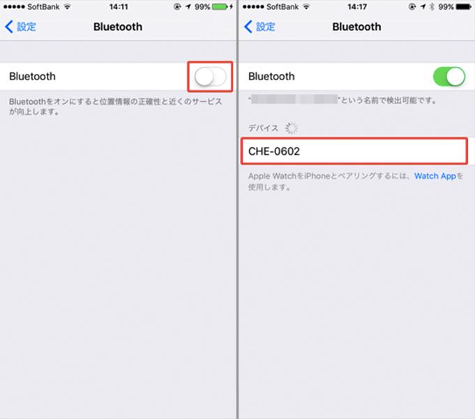 b4e92e1a2f 3. 検出されたデバイスをタップ対象のデバイスをタップします。「接続済み」と表示されればペアリング完了。