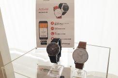 フランスのWithingsが日本進出!スマホと連携するアナログ腕時計など6製品のプレスイベント、メディア掲載情報